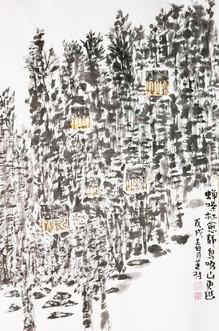作者:力邦美术馆&nbsp;&nbsp;&nbsp;&nbsp;&nbsp;&nbsp;作品材质:中国绘画&nbsp;&nbsp;&nbsp;&nbsp;&nbsp;&nbsp;规格:68 * 45cm <br/>