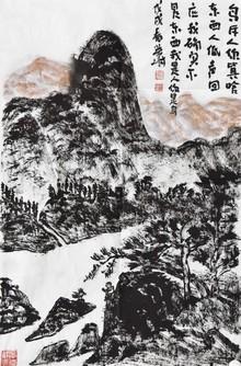作者:力邦美术馆&nbsp;&nbsp;&nbsp;&nbsp;&nbsp;&nbsp;作品材质:中国绘画&nbsp;&nbsp;&nbsp;&nbsp;&nbsp;&nbsp;规格:45 * 68cm <br/>